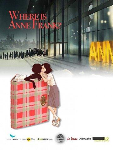Найти Анну Франк